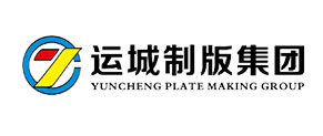 Yuncheng Plate Making Group
